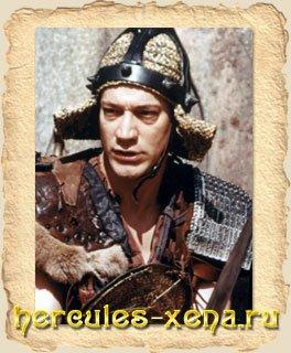 Зена королева воинов актеры арес роберт паттинсон и кристен стюарт их фото